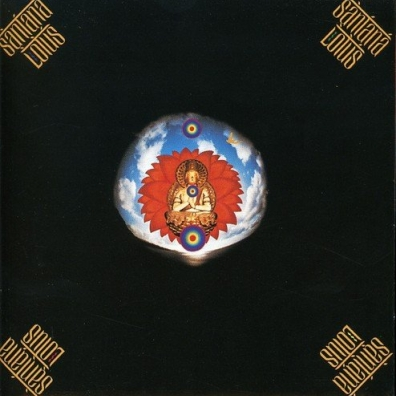 Santana (Карлос Сантана): Lotus