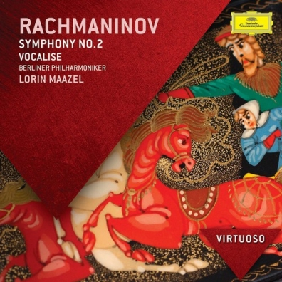 Lorin Maazel (Лорин Маазель): Rachmaninov: Symphony No.2