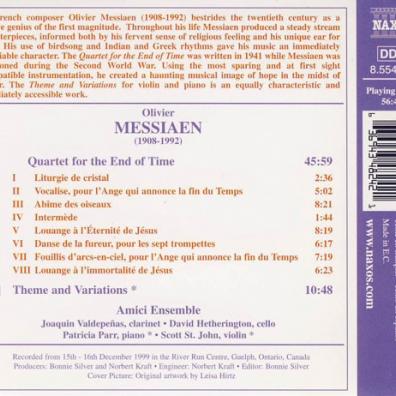 Olivier Messiaen (Оливье Мессиан): Quartet For The End