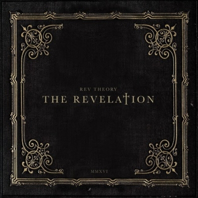 Rev Theory (Рев Теори): The Revelation