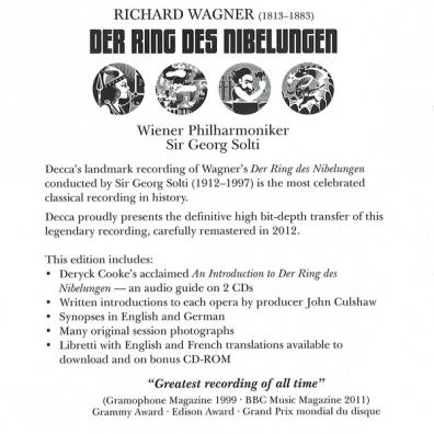 Georg Solti (Георг Шолти): Wagner Der Ring Des Nibelungen