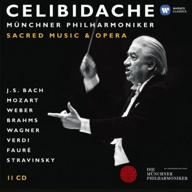 Sergiu Celibidache (Серджиу Челибидаке): Celibidache Volume 4: Sacred Music And Opera