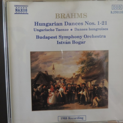 Johannes Brahms (Иоганнес Брамс): Hungarian Dances 1-21