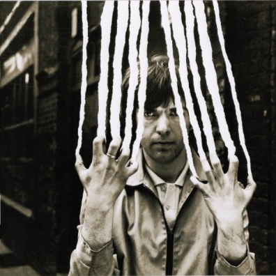 Peter Gabriel (Питер Гэбриэл): Peter Gabriel 2