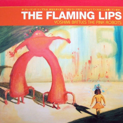 The Flaming Lips (Зе Фламинг Липс): Yoshimi Battles The Pink Robot