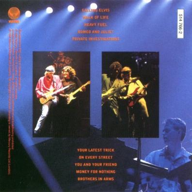 Dire Straits (Дире Страитс): On The Night