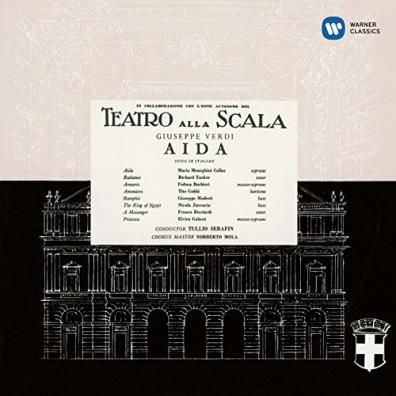 Richard Tucker (Ричард Такер): Aida (1955)