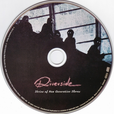 Riverside (Риверсайд): Shrine Of New Generation Slaves