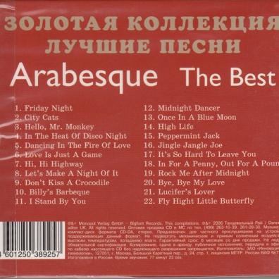 Arabesque (Арабески): Союз Gold - Лучшее