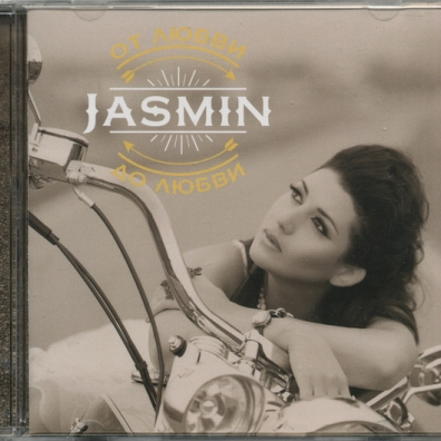 Жасмин: От Любви До Любви