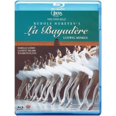 Rudolf Nureyev (Рудольф Нуреев): La Bayadere