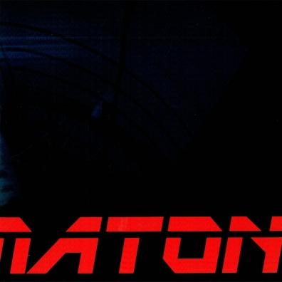 Jamiroquai (Джемирокуай): Automaton