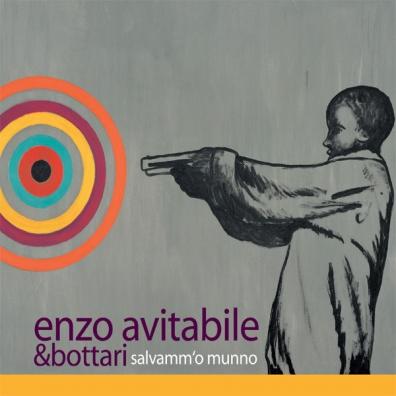 Enzo Avitabile (Энцо Авитабиле): Salvamm 'O Munno
