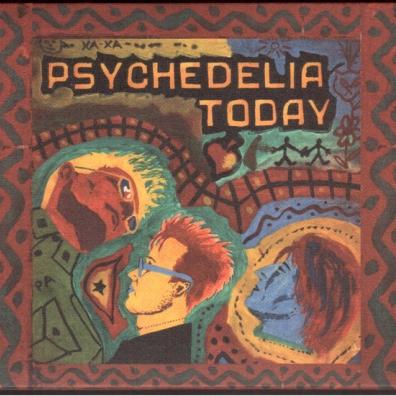 Гражданская Оборона: Psychedelia Today