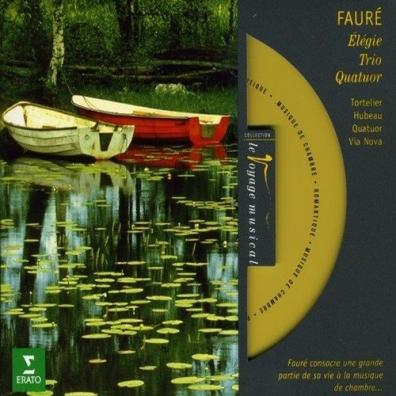 Paul Tortelier (Поль Тортелье): Elegie Op.24, Cello Sonata Op.109, Piano Trio Op.120 & String Quartet Op.121