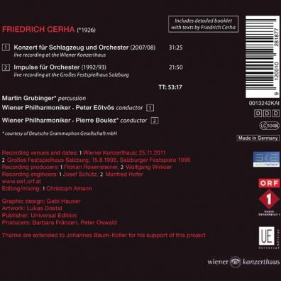 Friedrich Cerha (Фридрих Церха): Cerha: Schlagzeugkonzert