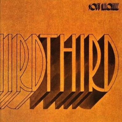 Soft Machine (Софт Машин): Third