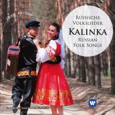 Red Star Army Chorus: Kalinka - Russian Folk Songs
