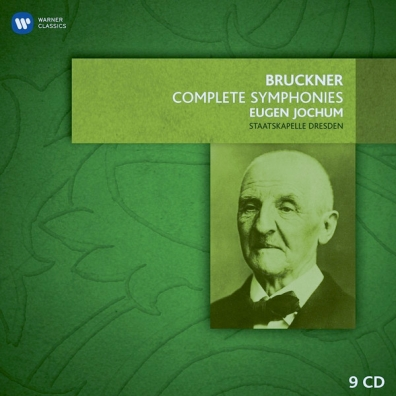 Anton Bruckner (Антон Брукнер): The Complete Symphonies