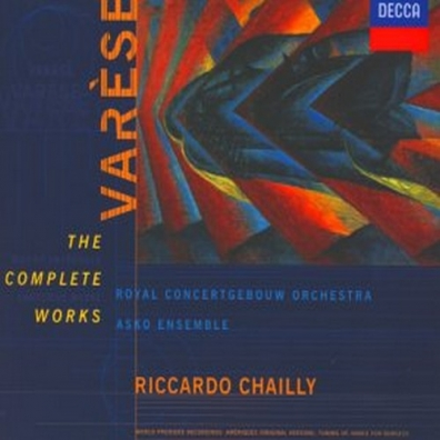 Riccardo Chailly (Рикардо Шайи): Varese: The Complete Works