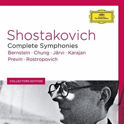 Shostakovich: Symphonies Nos. 1 - 15