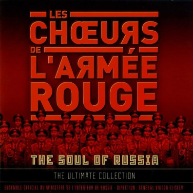 Les Choeurs De L'Armee Rouge (Хор Красной Армии): The Soul Of Russia