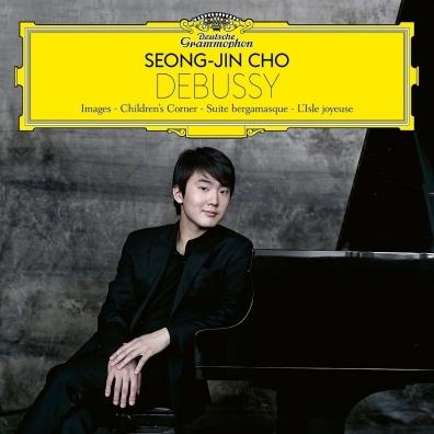Seong-Jin Cho (СенгЧжинЧо): Debussy