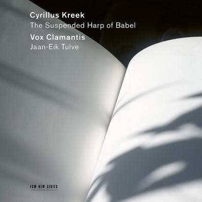 Cyrillus Kreek: The Suspended Harp Of Babel
