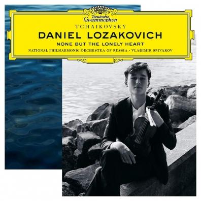 Daniel Lozakovich (ДаниэльЛозакович): Tchaikovsky