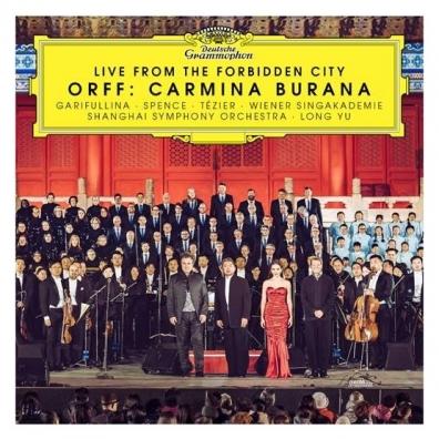 Daniil Trifonov (Даниил Трифонов): Orff: Carmina Burana