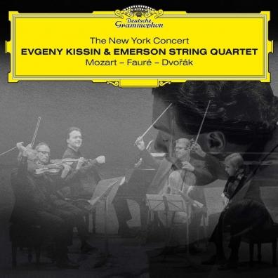 Evgeny Kissin (Евгений Игоревич Кисин): The New York Concert