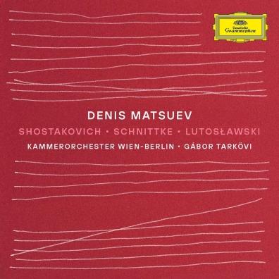 Denis Matsuev (Денис Мацуев): Shostakovich / Schnittke / Lutoslawski