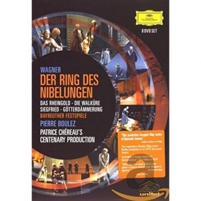 Pierre Boulez (Пьер Булез): Wagner: Der Ring des Nibelungen