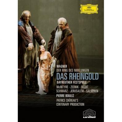 Pierre Boulez (Пьер Булез): Wagner: Rheingold
