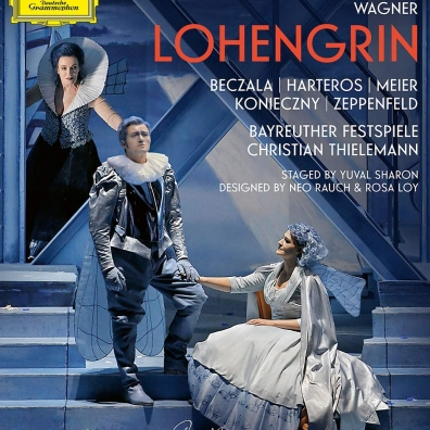 Festspielchor Bayreuth Festspielorchester Bayreuth (Фестивальный хор Байройт): Wagner: Lohengrin