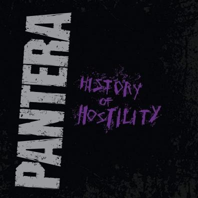 Pantera (Пантера): History Of Hostility