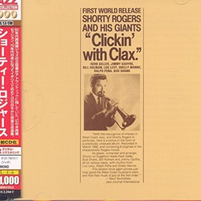 Shorty Rogers (Шорти Роджерс): Clickin With Clax