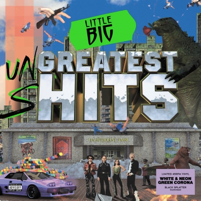 Little Big: Greatest Hits
