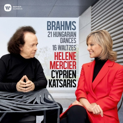 Johanes Brahms (Йоханнес Брамс): Hungarian Dances