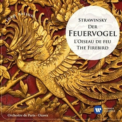Orchestre De Paris (Оркестр Парижа): Stravinsky: The Firebird