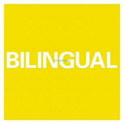 Pet Shop Boys (Пет Шоп Бойс): Bilingual