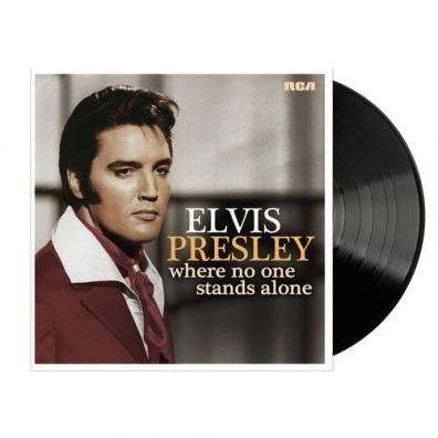 Elvis Presley (Элвис Пресли): Where No One Stands Alone