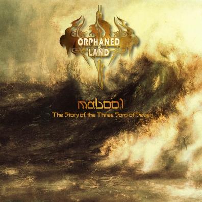 Orphaned Land (Орханед Ленд): Mabool