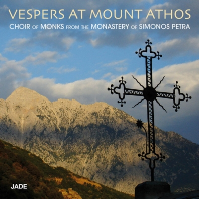 Choir Of Monks From The Monastery Of Simonos Petra: Vespers At Mount Athos