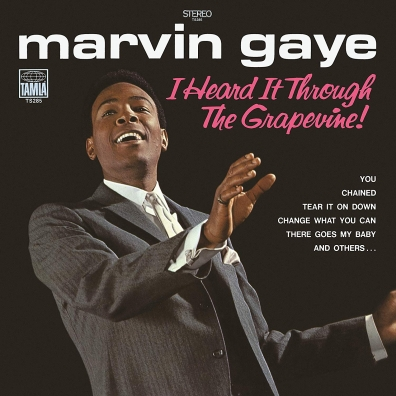 Marvin Gaye (Марвин Гэй): I Heard It Through The Grapevine