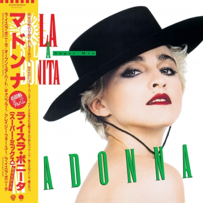 Madonna (Мадонна): La Isla Bonita (Super Mix) Ep (RSD2019)