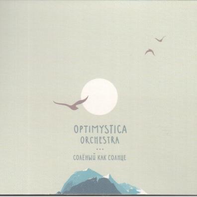 Optimystica Orchestra: Соленый Как Солнце