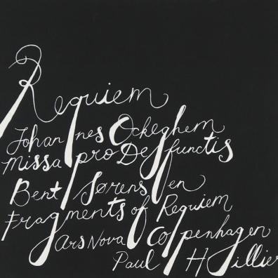Ockeghem (Йоханнес Окегем): Ockeghem/Sorensen: Requiem (Sacd)