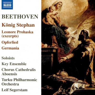 Ludwig Van Beethoven (Людвиг Ван Бетховен): Konig Stephan; Leonore Prohaska; Opferlied, Germania