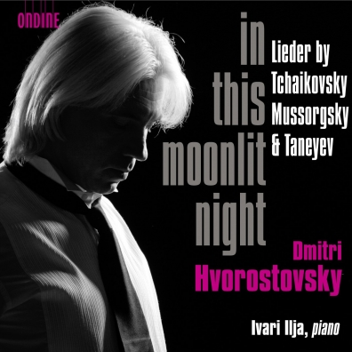 Taneyev Mussorgsky Tchaikovsky: In This Moonlit Night